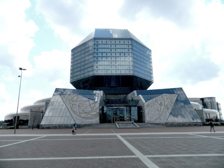 National library of Republic of Belarus