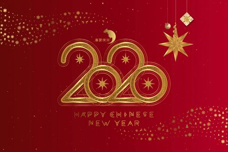 2020 Chinese new year of the Rat. Elegant gold star with Deer and gifts. Greeting card with golden elements on the background of Asian text. Chinese translation: Happy chinese new year. Stock Vector - 134808694