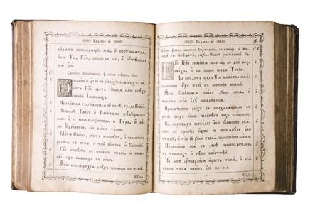 open vintage bible