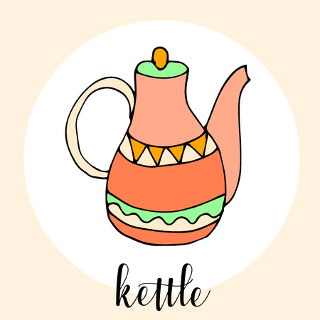 Childrens drawing a kettle. The template for the painting. Hand drawn dishes in a funny kids style. Cartoon. Doodles. Vector illustration isolated on white background.