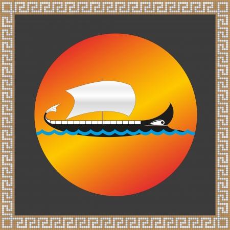 trireme: The ship Argo