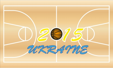 flash point: basketball theme of the upcoming events of the championship of Europe in Ukraine