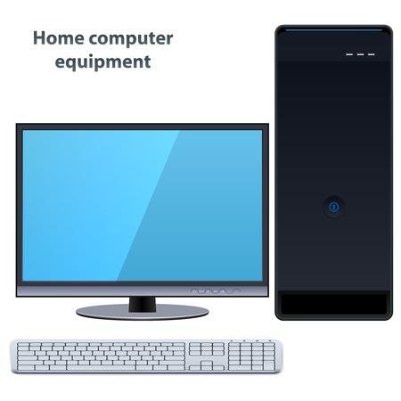 ordinateur de bureau: ordinateur de bureau avec un clavier sans fil et bloc système Illustration