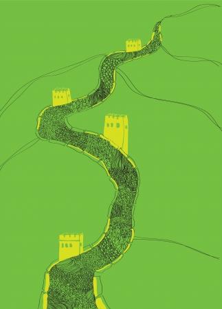 great wall of china: China Great Wall