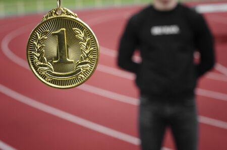 Motivator victories in competitions. first place Standard-Bild