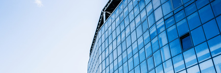 Closeup image of a business building Stock Photo