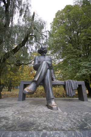 gorky: Monument to Maxim Gorky, Gorky Park, Minsk, Belarus. Maxim Gorky (real name - Alexei Peshkov) - Russian writer, novelist, playwright. One of the most significant and well-known in the world of Russian writers and thinkers. Since 1918, he has been nominate Editorial