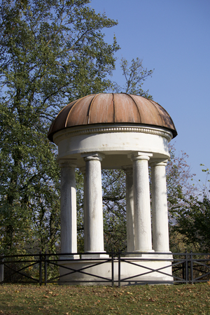 minsk: Minsk, Loshitsa park. Architectural structures. Belarus. Stock Photo