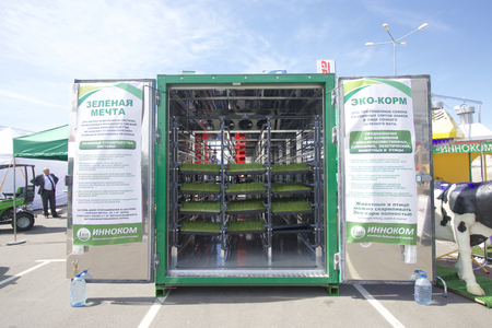 exposition: MINSK, MINSKAYABELARUS - 08 JUNE 2017: 27th International Specialized Exhibition BELAGRO - 2017 and the International Specialized Exhibition BELFERMA - 2017. Agrarian international forum