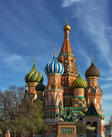 A view of the St  Basil s Cathedral, Russia, Moscow Stock Photo
