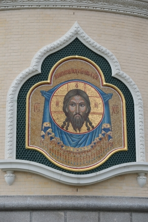traditionally russian: Jesus Christ mosaic on the wall of the Temple of the Holy Prince Igor of Chernigov Stock Photo