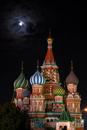View of the Moscow Kremlin at night photo