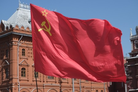 The flag of the Soviet Union (USSR) waving in the wind. Stock fotó