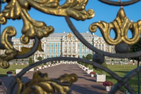 selo: Catherine Palace, Tsarskoye Selo, St Petersburg, Russia