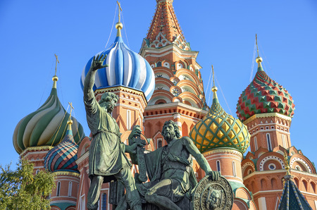 A view of the St. Basil Cathedral, Russia, Moscow Stock fotó