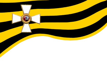 The flag . St. George Ribbon