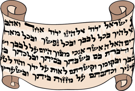 jews: Scroll Mezuzah. Jewish holy handwriting. Hebrew writing. Jews custom. Vector drawing.