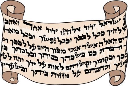 Scroll Mezuzah. Jewish holy handwriting. Hebrew writing. Jews custom. Vector drawing.