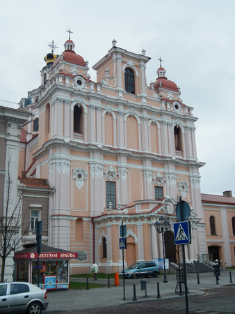 casimir: Church of St. Casimir, located in the center of the city, is an architectural monument