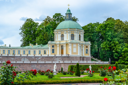 church flower: The Church Palace in Oranienbaum on the background of the Park and flower beds Editorial