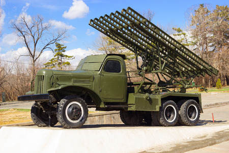 artillery shell: Katyusha lanzacohetes sovi�tico