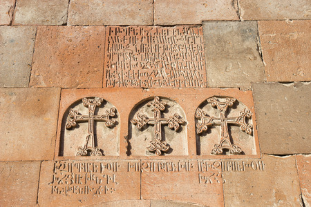 apostolic: Old carvings on wall