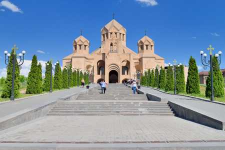 illuminator: Saint Gregory The Illuminator is largest Armenian Cathedral and the symbol of the 1700th anniversary of the proclamation of Christianity as a State Religion
