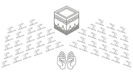 Muslims praying in Kaaba vector line illustration