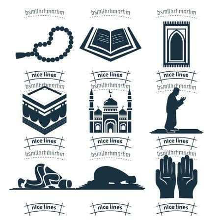islam icon set. Muslim prayer icon set with mosque, koran, hadj, kaaba, carpet Vettoriali