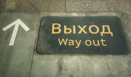 way out: Way out sign in moscow subway