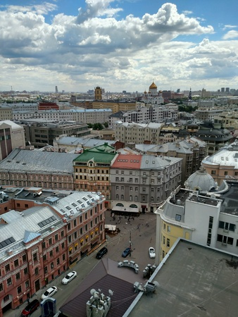 midday: Moscow cityscape, summer midday Stock Photo