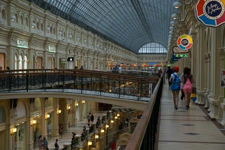celling: GUM - Moscow central supermarket