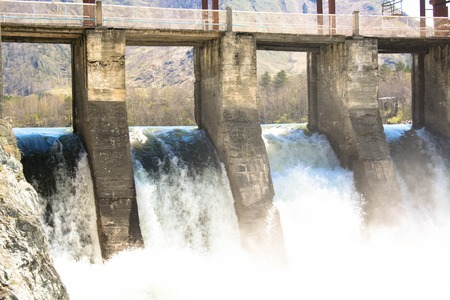 hydroelectric station: Chemal Hydroelectric Power Station rest of dam Stock Photo