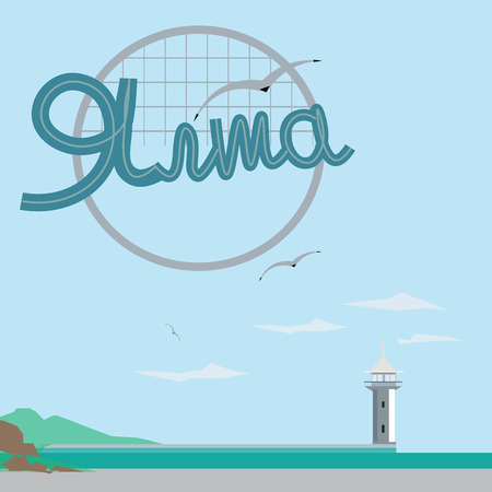 quay: Lighthouse on the seafront of Yalta vector illustration