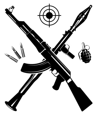 ak 74: The coat of arms from a gun isolated vector on whie