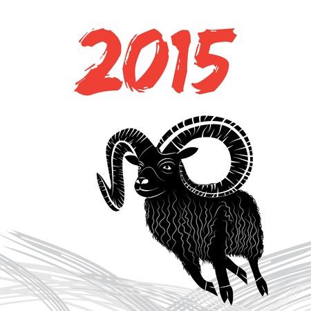 carnero: S�mbolo chino de cabra 2015 Vectores