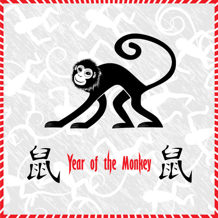 new: The year of monkey Chinese symbol calendar in red on figures vector illustration. Chinese new year 2016 (Monkey year) .