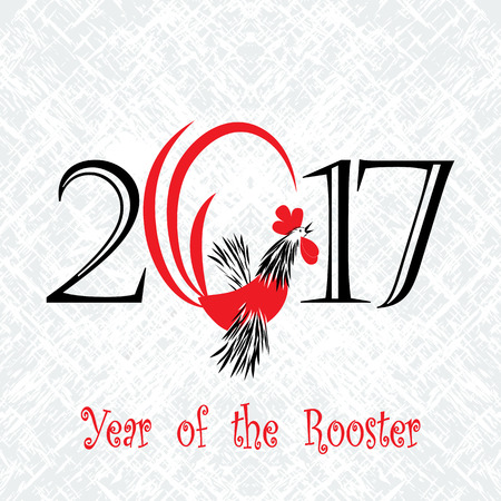 bird illustration: Rooster bird concept of Chinese New Year of the Rooster. Grunge vector file organized in layers for easy editing. Illustration