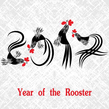 Gallo concepto ave del Año Nuevo chino del Gallo. Archivo de vectores grunge organizados en capas para facilitar la edición.