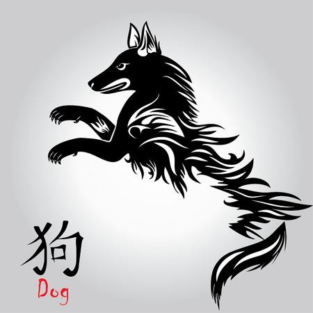 Puppy dier tatoeage van Chinese New Year of the Dog vector bestand georganiseerd in lagen voor het gemakkelijke uitgeven.