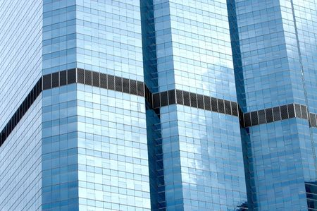 Glass Architecture. Corporate Building. Shot with tele lens. photo