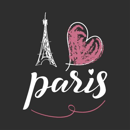 Vector Abstract Slogan With Eiffel Tower Cute Illustration With Royalty Free Cliparts Vectors And Stock Illustration Image 132973467