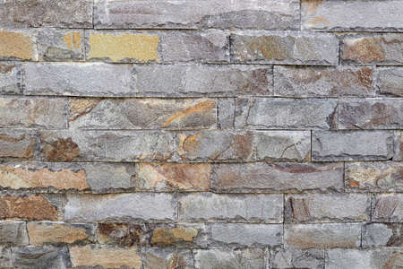 Natural stone granite pieces tiles for walls, Background
