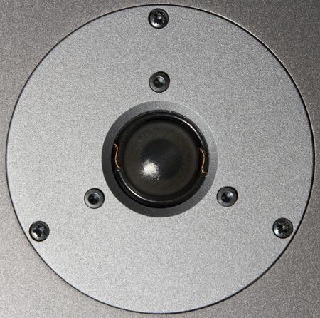 sub woofer: loudspeaker