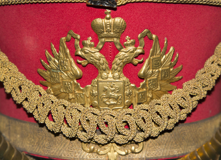 doubleheaded: The double-headed eagle, the emblem of the Russian Empire