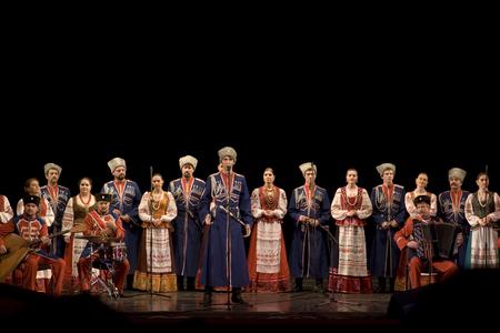 kuban: Russian Kuban Cossack Choir