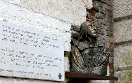 playwright: Bust of Shakespeare in Verona