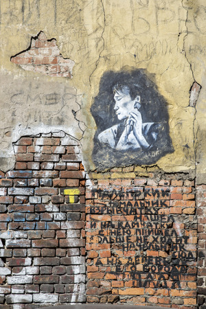commemorate: St. Petersburg. A drawing on the wall of the house dedicated to Viktor Tsoi