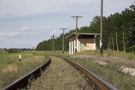 DNEPROPETROVSK REGION, UKRAINE - JUNE 25, 2017: Passenger suburban railway station Stock Photo