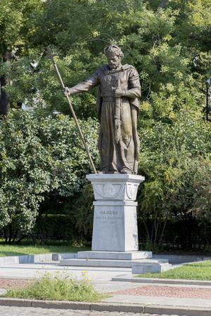 Monument to the Bulgarian Tsar Samuel in Sofia, Bulgaria. Editorial